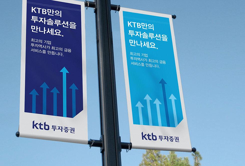 CS_KTB 투자증권_5.jpg