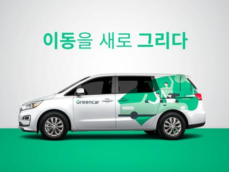 #46. Greencar
