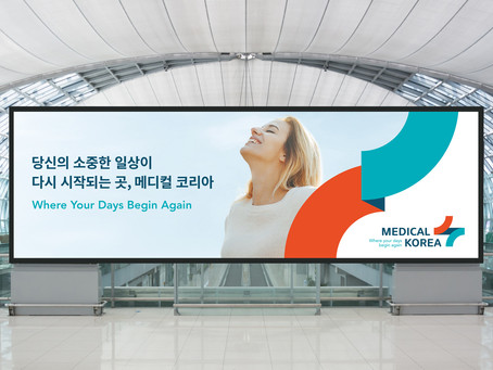 #39. Medical Korea