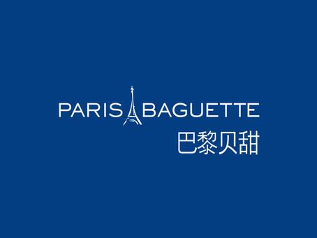 #8. Paris Baguette