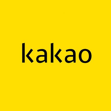 #12. KAKAO