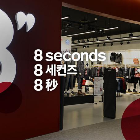 #5. 8seconds