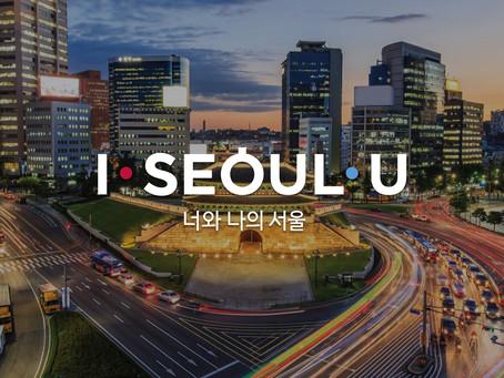 #15. I.SEOUL.U