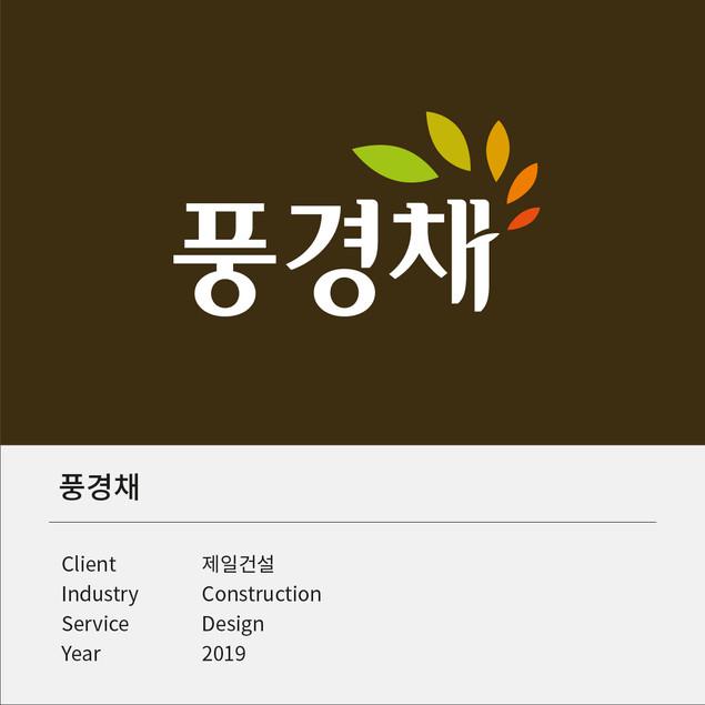3월_아카이브_KR-158.jpg