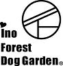 ino_ロゴ3段R.png