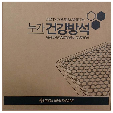 cushion box.png