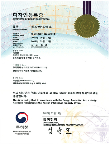 T5 certificate.png