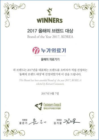 t11 award 1.jpg