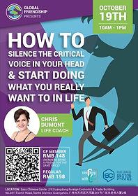 how to silence.jpg