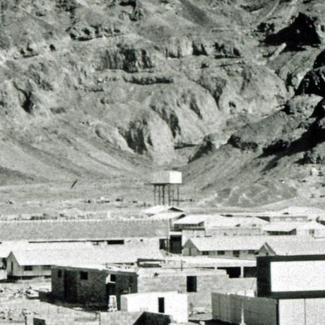 Falaise Camp Aden 1964 - Album.jpg