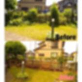 三重県 庭管理