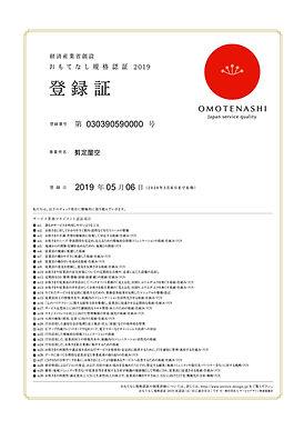 registercard_PDF.jpg