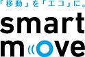 smart move公式サイト