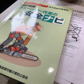 三重県松坂市で行われた伐木の業務にかかる特別教育講習会に行ってきました。