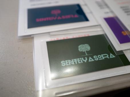 SIAA抗菌コートファイルなどを導入しました!安心第一のご相談を