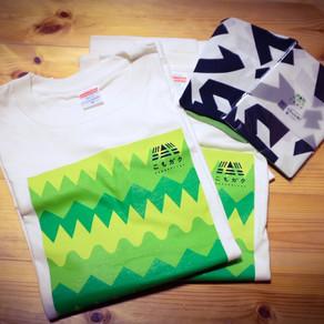 こもガク2019 応援Tシャツが届きました!