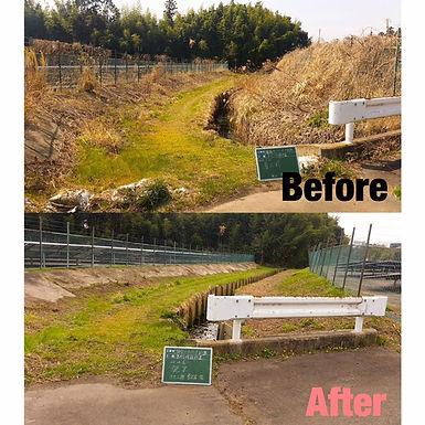 三重県 ソーラー 草刈り