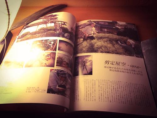 三重県 プレスリリース