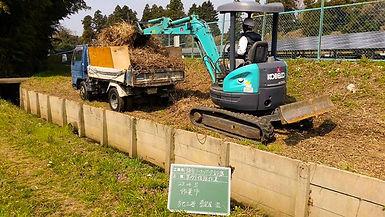 三重県 草刈り