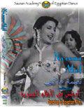 NA02 - Na'eema Akef, Vol. 2