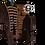 Thumbnail: BlackGold Captains Frockcoat