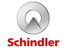 logo_shh_rgb300_a_H-c2aa8d89.jpg