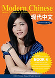 Modern Chinese, Learn Chinese in a Simple and Successful Way, Vivienne Zhang, Book 4