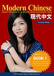 Modern Chinese, Learn Chinese in a Simple and Successful Way, Vivienne Zhang, Book 1