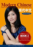 Modern Chinese, Learn Chinese in a Simple and Successful Way, Vivienne Zhang, Book 2