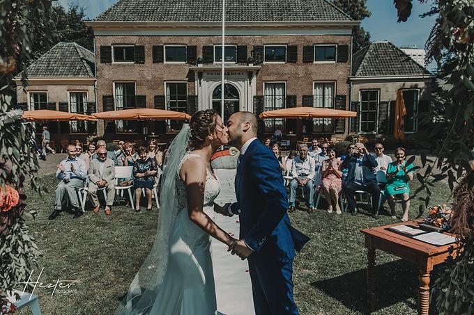 Bruiloft Rotterdam Dudok in het park tro