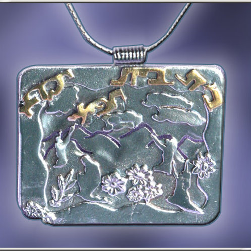 House of Prayer - Silver Necklace
