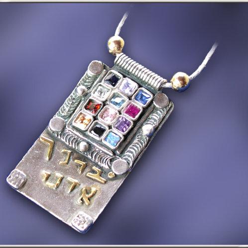 Silver Ephod Necklace
