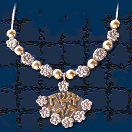 "Sterling Silver Necklace ""Virtuous Woman"" (Eshet Chayil)"