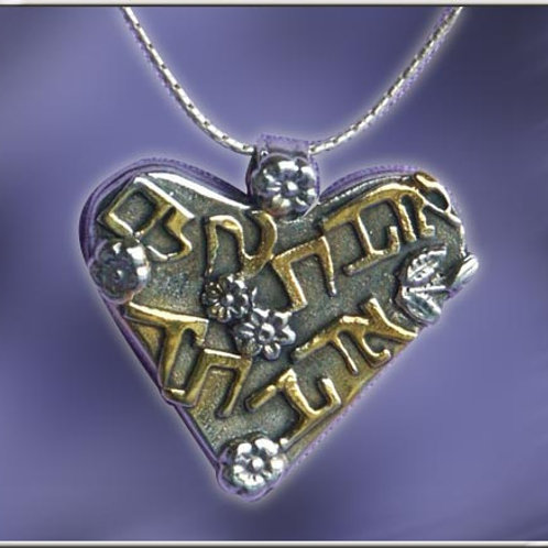 Everlasting Love Silver Necklace