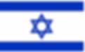 israeli-flag.png
