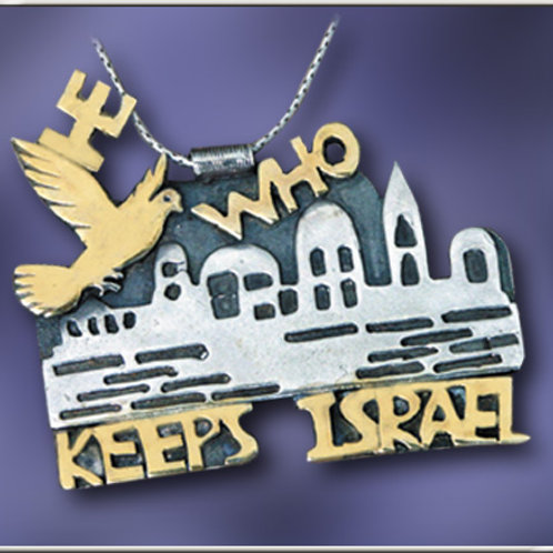 "Sterling Silver Necklace w/ Gold fill letters ""He Who Keeps Israel"""