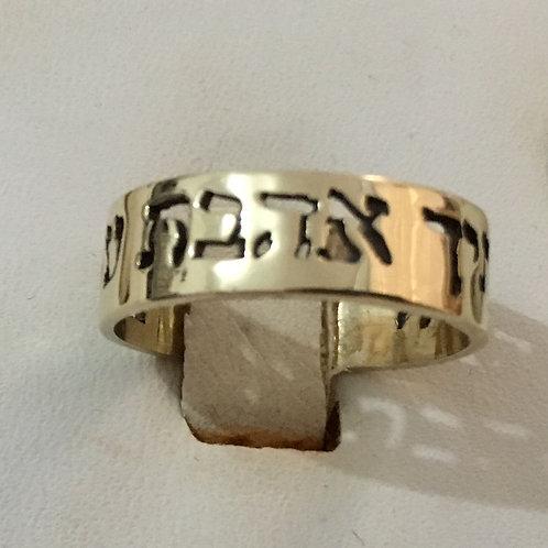 Everlasting Love 14kt Gold