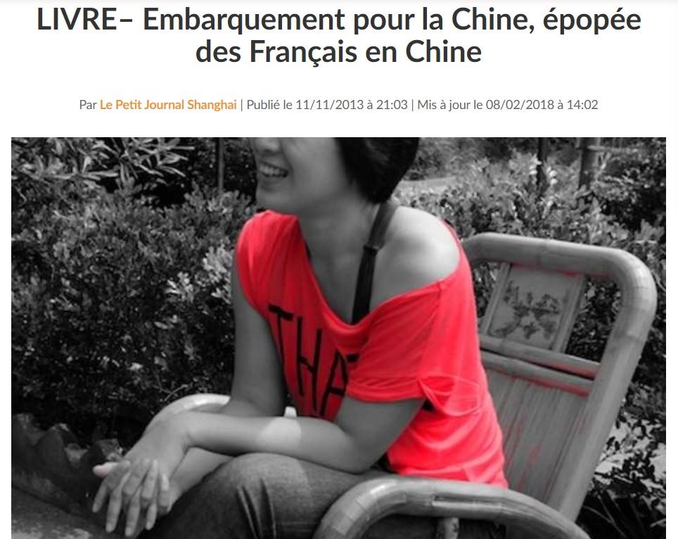 Christine Leang Le Petit Journal 08 02 2018