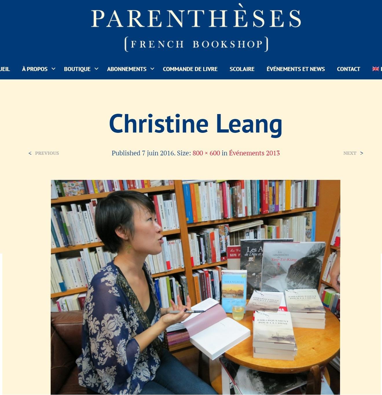Christine Leang librairie Parenthèses Hong Kong, 7 juin 2016