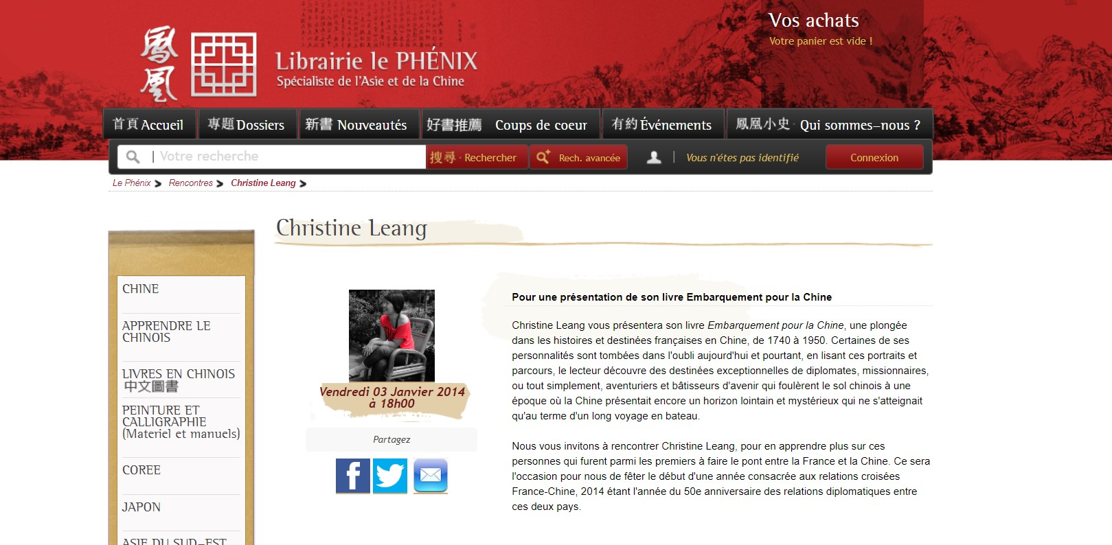 Librairie Le Phénix, janvier 2014