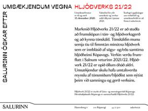 Tækifæri fyrir tónskáld: Hljóðverk 21/22