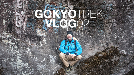 PHAKDING -> NAMCHE BAZAAR  | Gokyo Trek | Vlog 02 | S2:E2