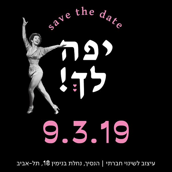 SAVE THE DATE-14.png