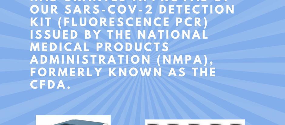 NMPA (CFDA) PCR kit Authorized