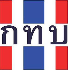 logo_vf.jpg