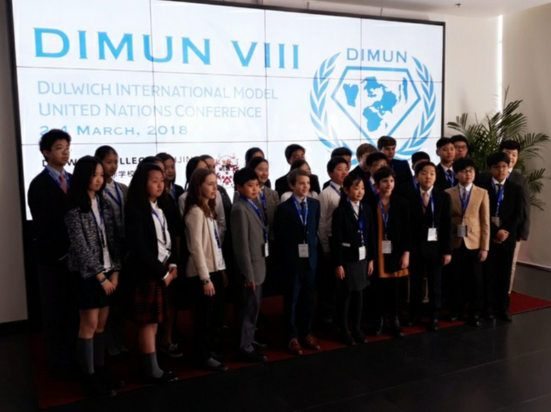 Dulwich International Model United Nations Conference 2018