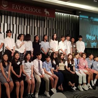 Fay School