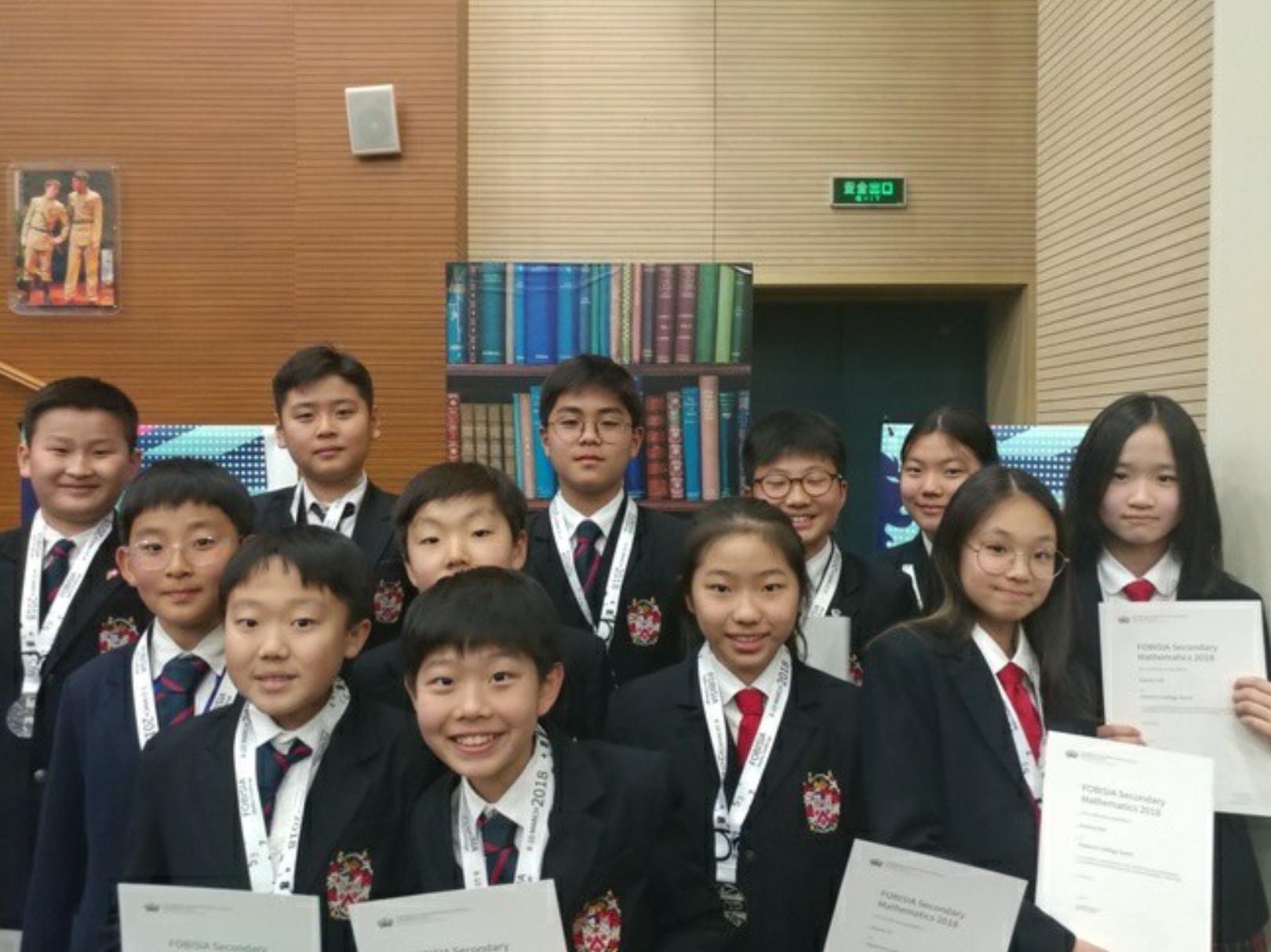 FOBISIA Secondary Mathematics Competition 2018