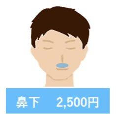 顔鼻下_edited.jpg