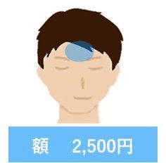 額顔_edited.jpg